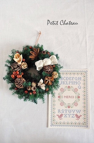 christmas mini wreath 2015 (4)