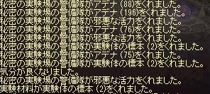 20151109001.jpg