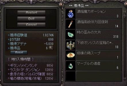 20151109006.jpg