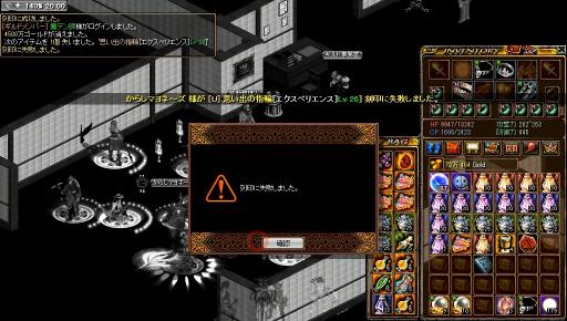 new_ザ・ワールド