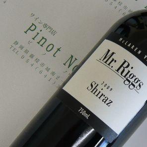 ワイン専門店 ピノ ノワールです。