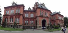 旧北海道庁