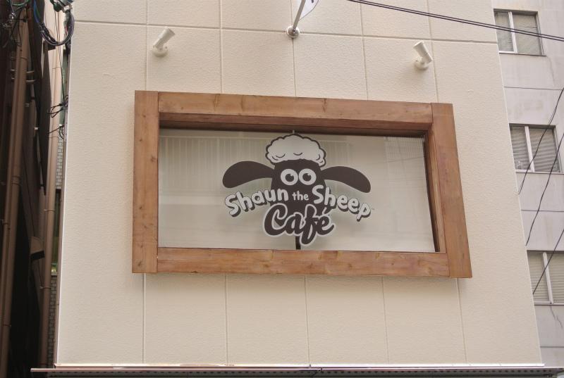 ショーンカフェ