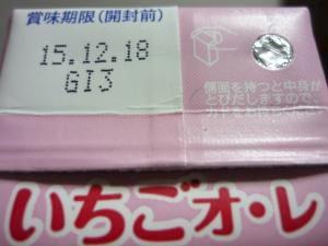 P1040473_convert_20151207205610.jpg