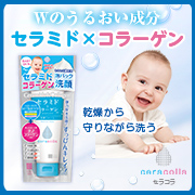 img_product_44637396560b38472a63c.jpg