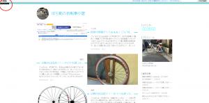 ホームページ1