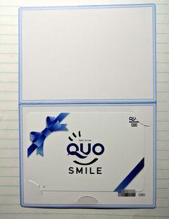 当選 QUOカード!