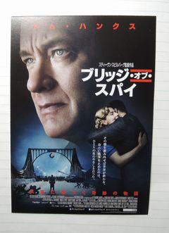 当選 映画試写会!