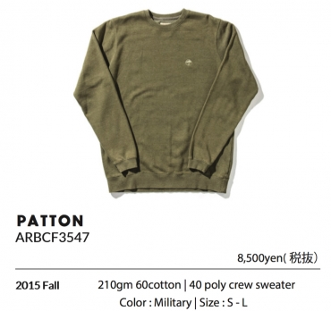 arbor patton proty