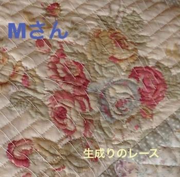 IMG_1192--3.jpg