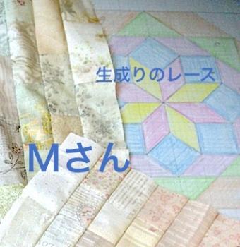 IMG_1238-3.jpg