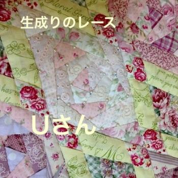 IMG_1267-3.jpg
