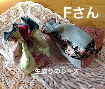 IMG_1283-3.jpg