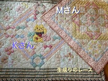IMG_1376-3.jpg