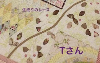 IMG_1396-3.jpg