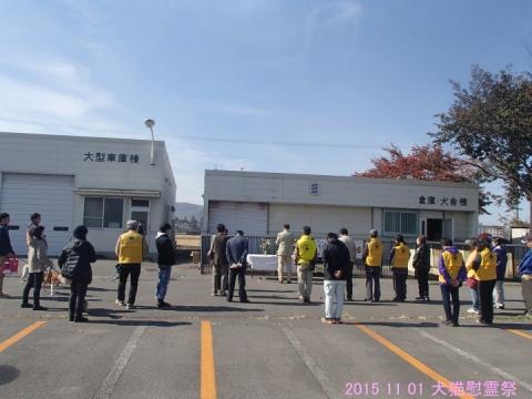 2015 11 01 犬猫慰霊祭.jpg