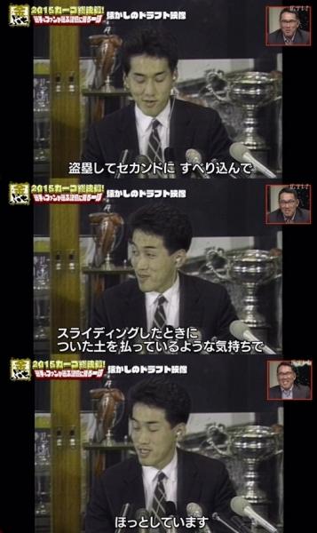 【カープ】野村謙二郎さんのドラフト1位入団時のコメントwwwww