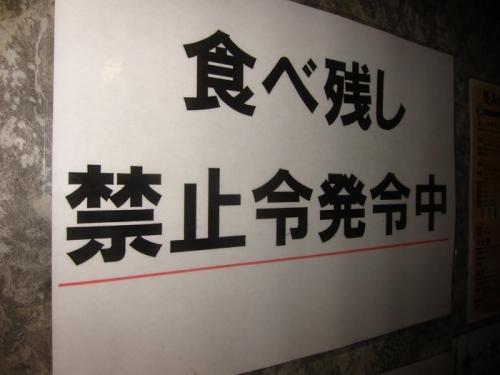 【おんJネタ】小学校教師「給食完食するまで昼休み無し」←キチガイ