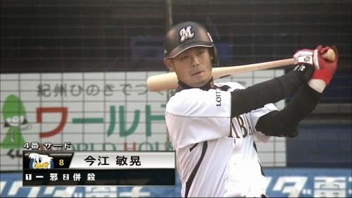 【野球ネタ】マジで今年FAいなさそう