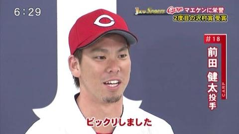 【野球ネタ】マエケンなき後NPBのエースって菅野になるんか?