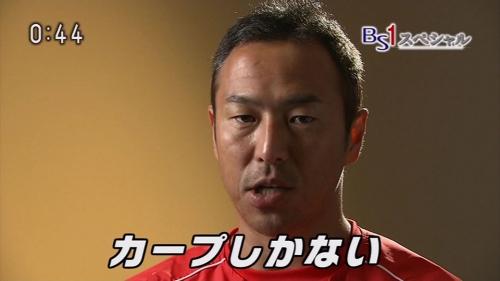 【カープ】黒田博樹の凄いところってなんや?