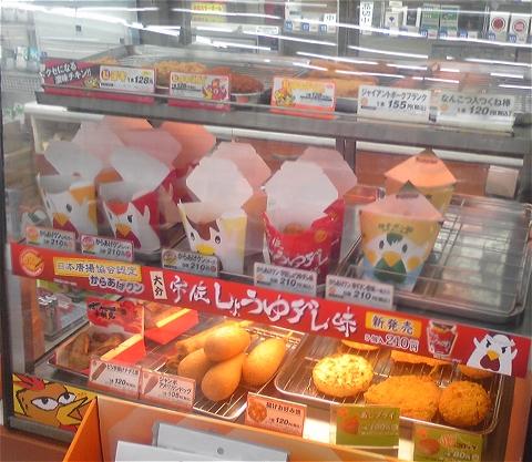 【おんJネタ】コンビニ唐揚げ&チキン軍、戦力外通告のお知らせ