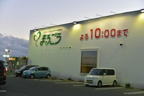 【おんJネタ】西日本のスーパー勢力図