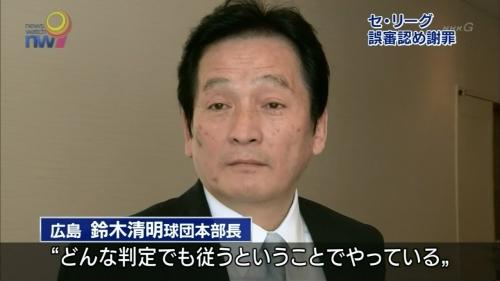 【カープ】契約更改、3年間保留者なし