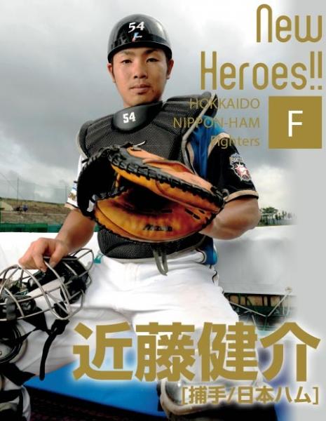 【野球ネタ】今季コスパが良かった選手をまとめたで