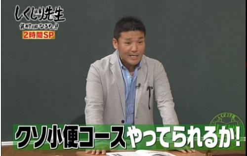 【カープ】今木村昇吾さんが検索してそうな言葉