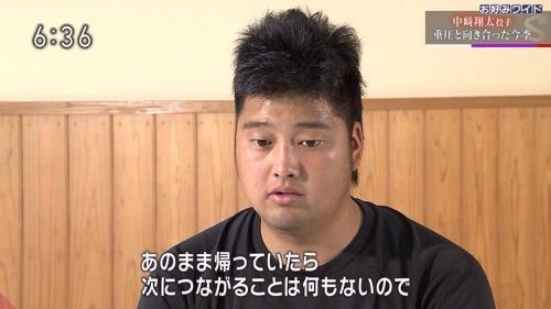 【カープ】中崎の髪型wwwwwwwwww