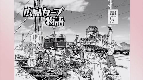 【カープ】広島カープ物語2時間ドラマ化へwwwwwww