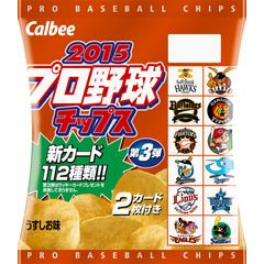 【野球ネタ】プロ野球チップス軍でペナント日本一を目指す
