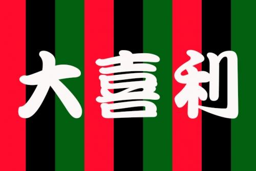 【おんJネタ】大喜利|画像で一言【挑戦】