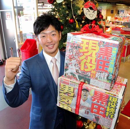 【カープ】大瀬良は4600万円 ポストマエケンの誓い「少しでも多く埋めたい」