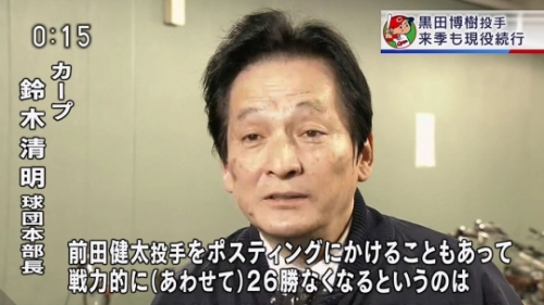 【おんJネタ】男気黒田、売られていく仔牛に激怒!男気注入へ