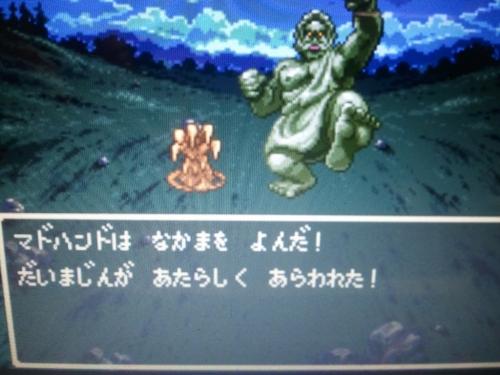 【おんJネタ】(ドラクエの世界)「遂にモンスターとして誕生したぞ・・・俺の種族は・・・ん?」