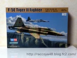 ホビーボス1/72「F-5EタイガーII」