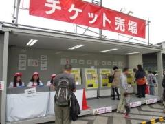 東京ラーメンショー2015 第1幕 ~ラーメンウーマンコラボ「海老まるごとワンタン麺」~-2