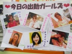 東京ラーメンショー2015 第1幕 ~ラーメンウーマンコラボ「海老まるごとワンタン麺」~-11