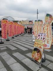 東京ラーメンショー2015 第1幕 ~ラーメンウーマンコラボ「海老まるごとワンタン麺」~-12