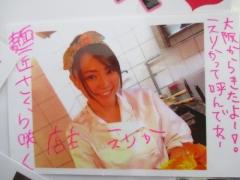 東京ラーメンショー2015 第1幕 ~ラーメンウーマンコラボ「海老まるごとワンタン麺」~-14
