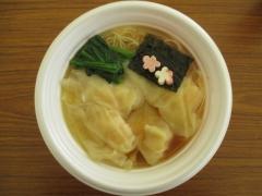 東京ラーメンショー2015 第1幕 ~ラーメンウーマンコラボ「海老まるごとワンタン麺」~-16