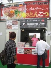 東京ラーメンショー2015 第1幕 ~Ramen Jun Frankfurt~-1