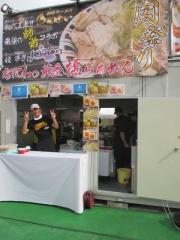 東京ラーメンショー2015 第2幕 ~彩色ラーメン きんせい×らーめんstyle JUNK STORY「なにわの黄金塩らーめん~肉祭りバージョン~」~-1
