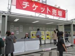 東京ラーメンショー2015 第2幕 ~彩色ラーメン きんせい×らーめんstyle JUNK STORY「なにわの黄金塩らーめん~肉祭りバージョン~」~-2
