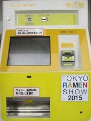 東京ラーメンショー2015 第2幕 ~彩色ラーメン きんせい×らーめんstyle JUNK STORY「なにわの黄金塩らーめん~肉祭りバージョン~」~-3