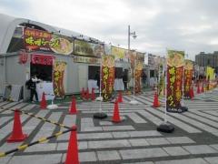 東京ラーメンショー2015 第2幕 ~彩色ラーメン きんせい×らーめんstyle JUNK STORY「なにわの黄金塩らーめん~肉祭りバージョン~」~-4
