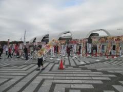 東京ラーメンショー2015 第2幕 ~彩色ラーメン きんせい×らーめんstyle JUNK STORY「なにわの黄金塩らーめん~肉祭りバージョン~」~-5