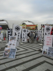 東京ラーメンショー2015 第2幕 ~彩色ラーメン きんせい×らーめんstyle JUNK STORY「なにわの黄金塩らーめん~肉祭りバージョン~」~-8